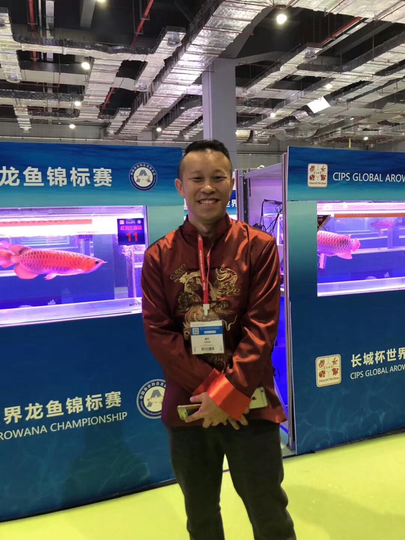 北京祥龙鱼场芯片查询 未命名 北京龙鱼第2张