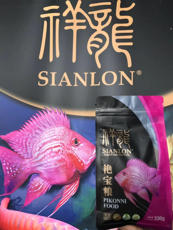北京艳宝粮(元宝凤凰鱼饲料) 北京鱼粮鱼药 北京龙鱼第3张