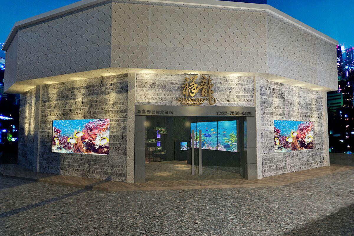 北京祥龙水族馆
