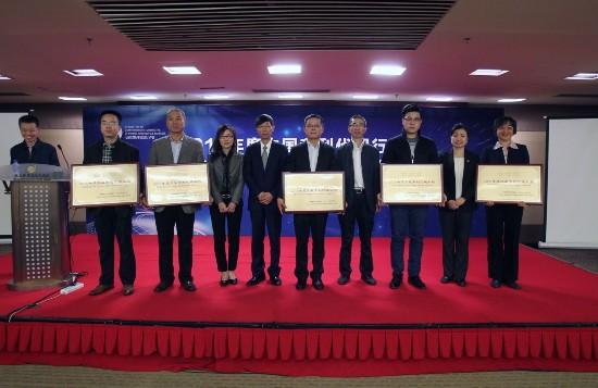 北京水族市场批发市场2015年中国专利代理行业综合实力名单正式发布