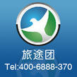 北京动物园海洋馆
