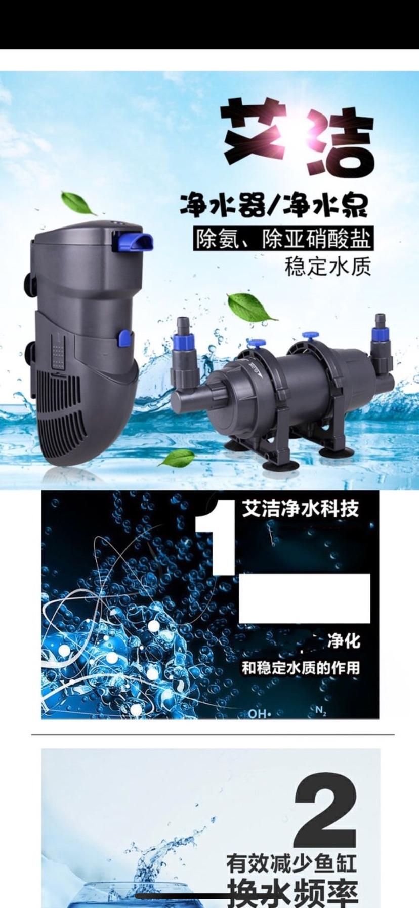 大家觉得这个有用么 北京观赏鱼 北京龙鱼第1张