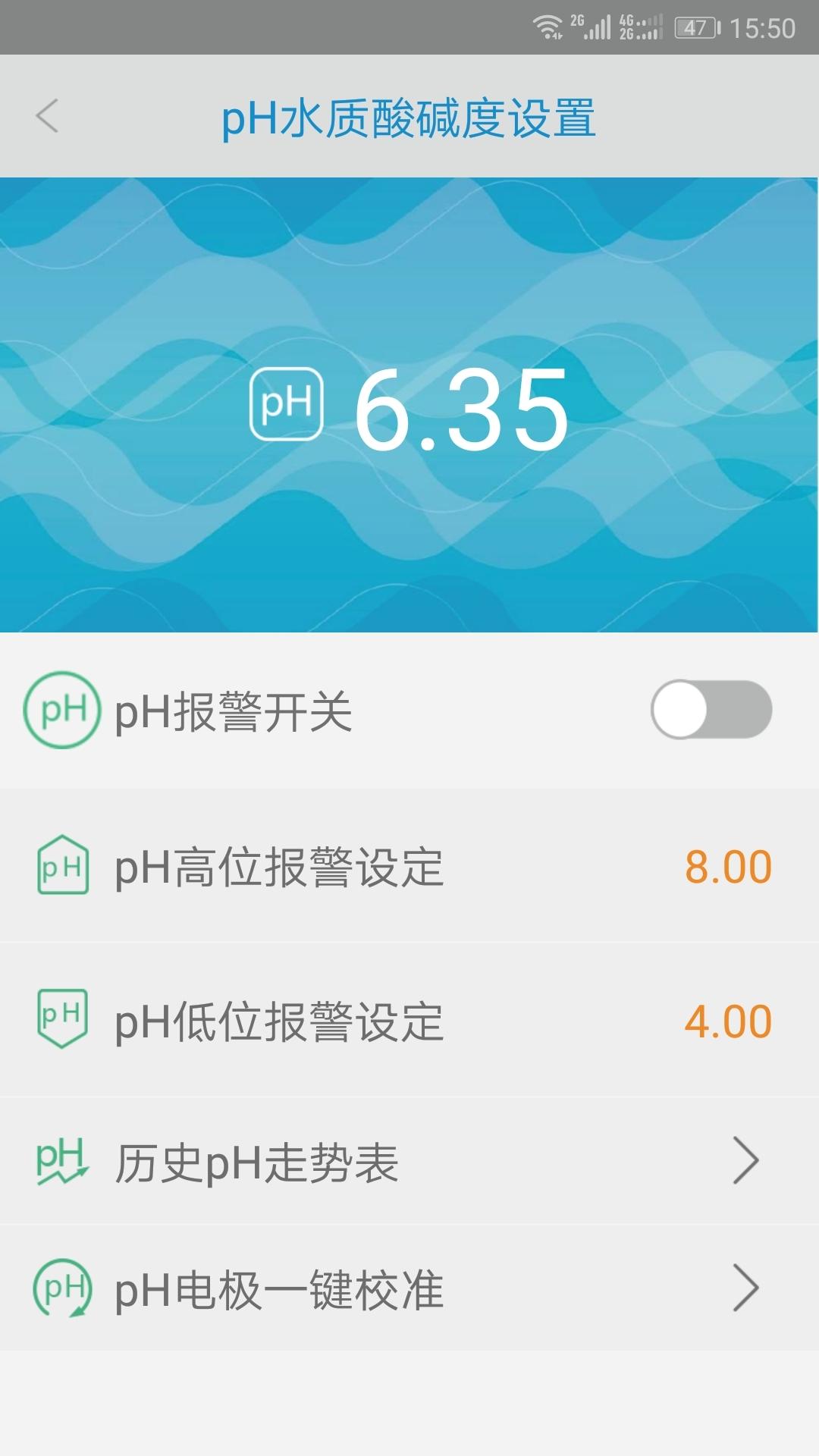 大家谁用过森森这种ph探头怎么校准 北京龙鱼论坛 北京龙鱼第4张