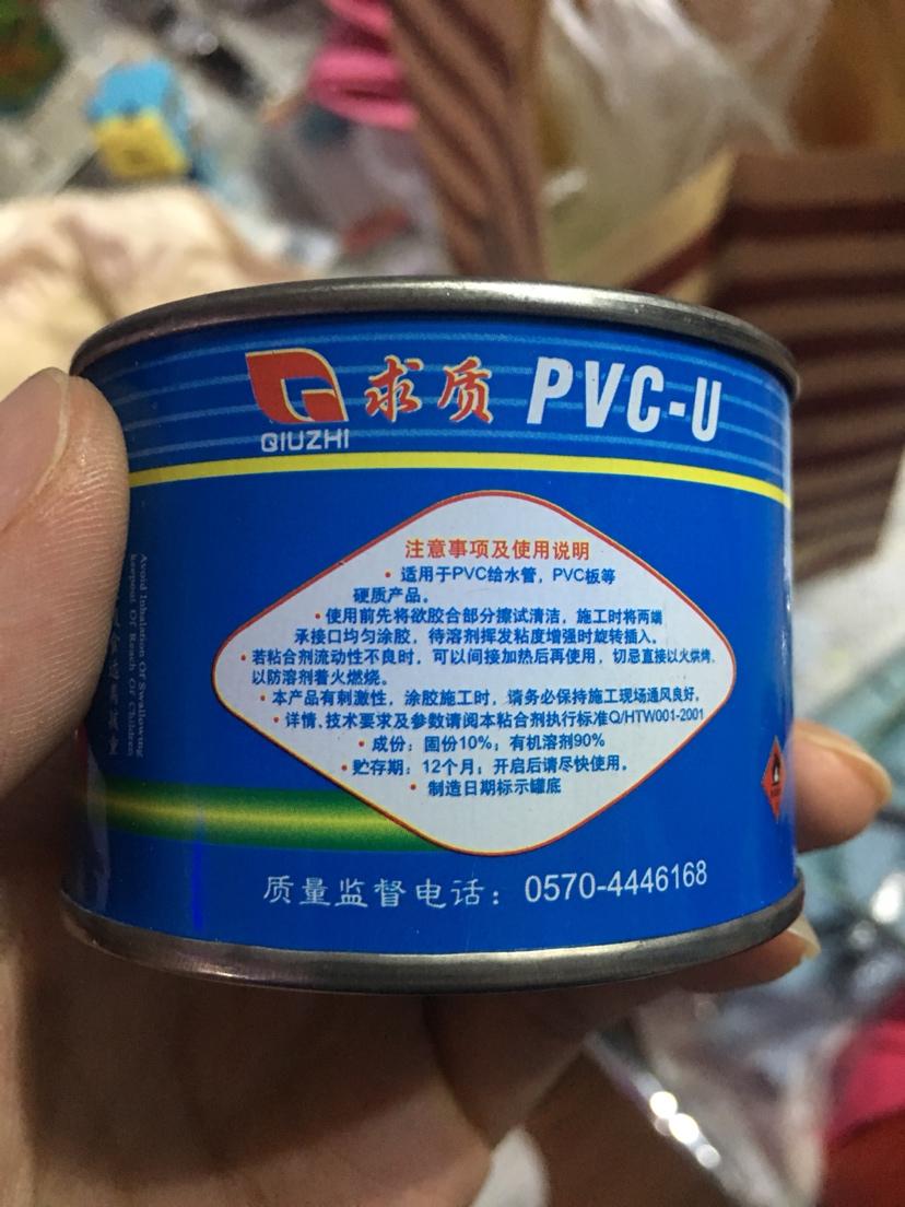 成品缸过滤不够强大改一改效果杠杠的 北京龙鱼论坛 北京龙鱼第6张