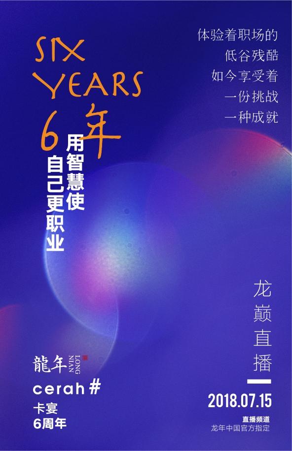 卡宴六周年龙鱼 北京观赏鱼 北京龙鱼第1张
