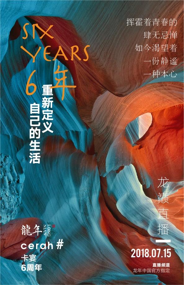 卡宴六周年龙鱼 北京观赏鱼 北京龙鱼第2张