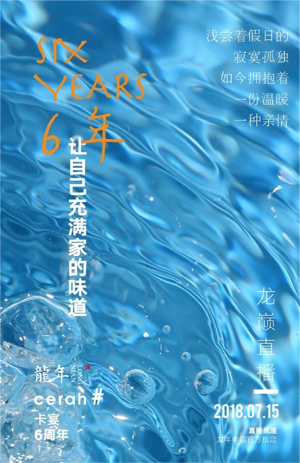 卡宴六周年龙鱼 北京观赏鱼 北京龙鱼第3张
