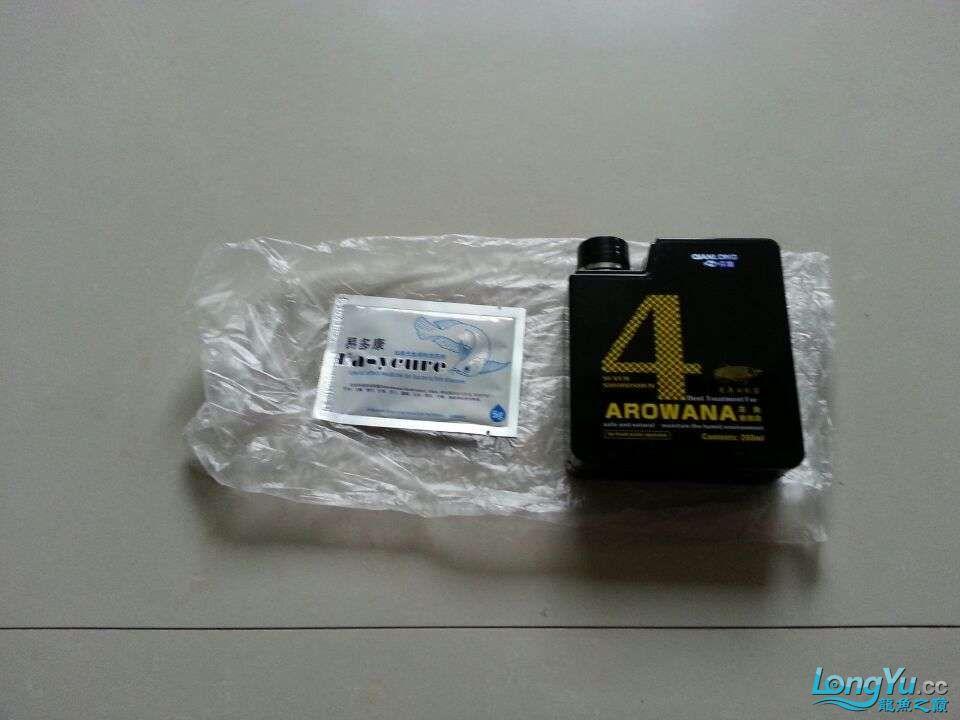 感谢龙巅 感谢仟龙 奖品已收到 北京观赏鱼 北京龙鱼第3张