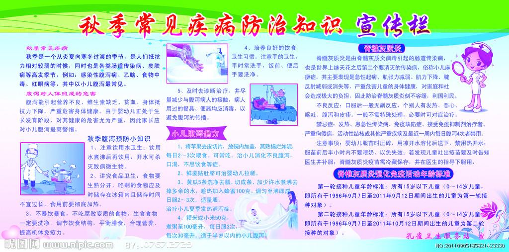 金振擴源水族馆 北京观赏鱼