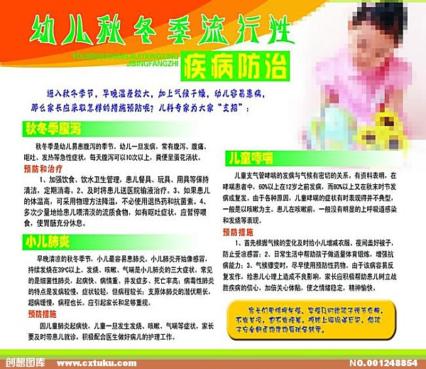 凌桥水北京哪个水族店有布隆迪六族宠物