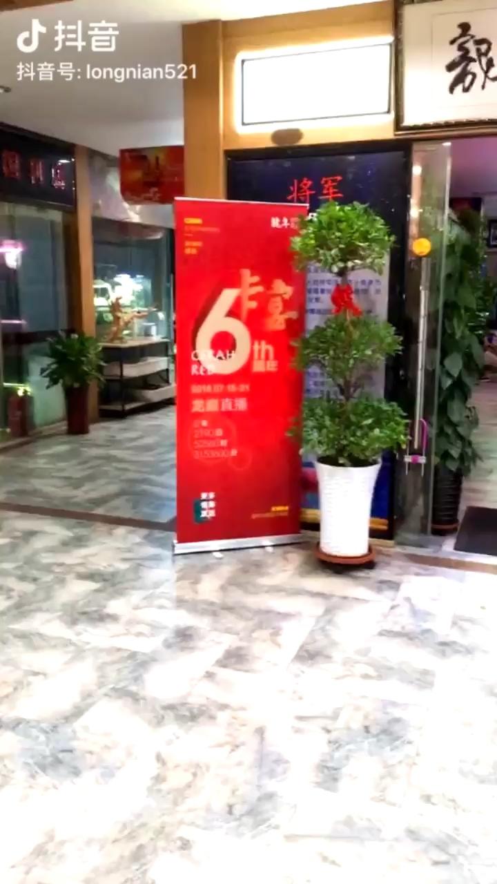 北京花鸟市场被查6周年龙鱼 北京龙鱼论坛 北京龙鱼第1张
