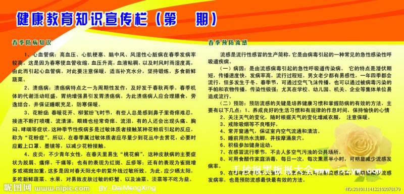 北京黄金猫鱼是不是白点? 北京观赏鱼