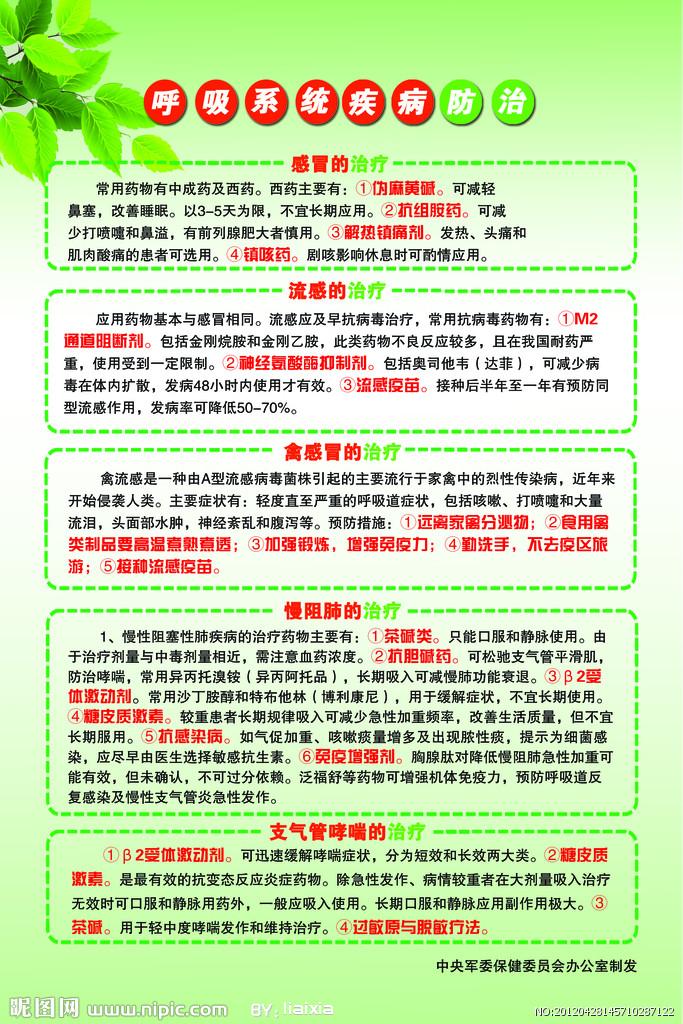 谈一下龙鱼改口问题吧 北京观赏鱼
