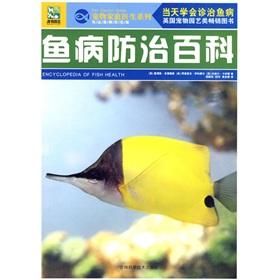 北京黑云鱼这混养的可是一个技术北京哪个水族店卖直纹飞凤
