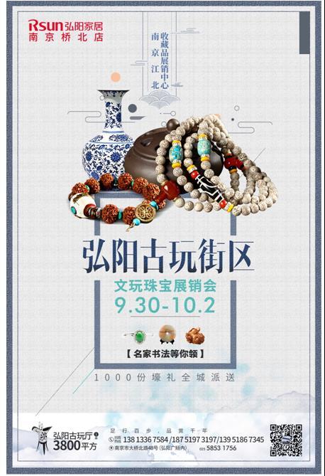 北京卧龙轩水族来南京千万不能错过这家古玩市场! 北京观赏鱼 北京龙鱼第4张
