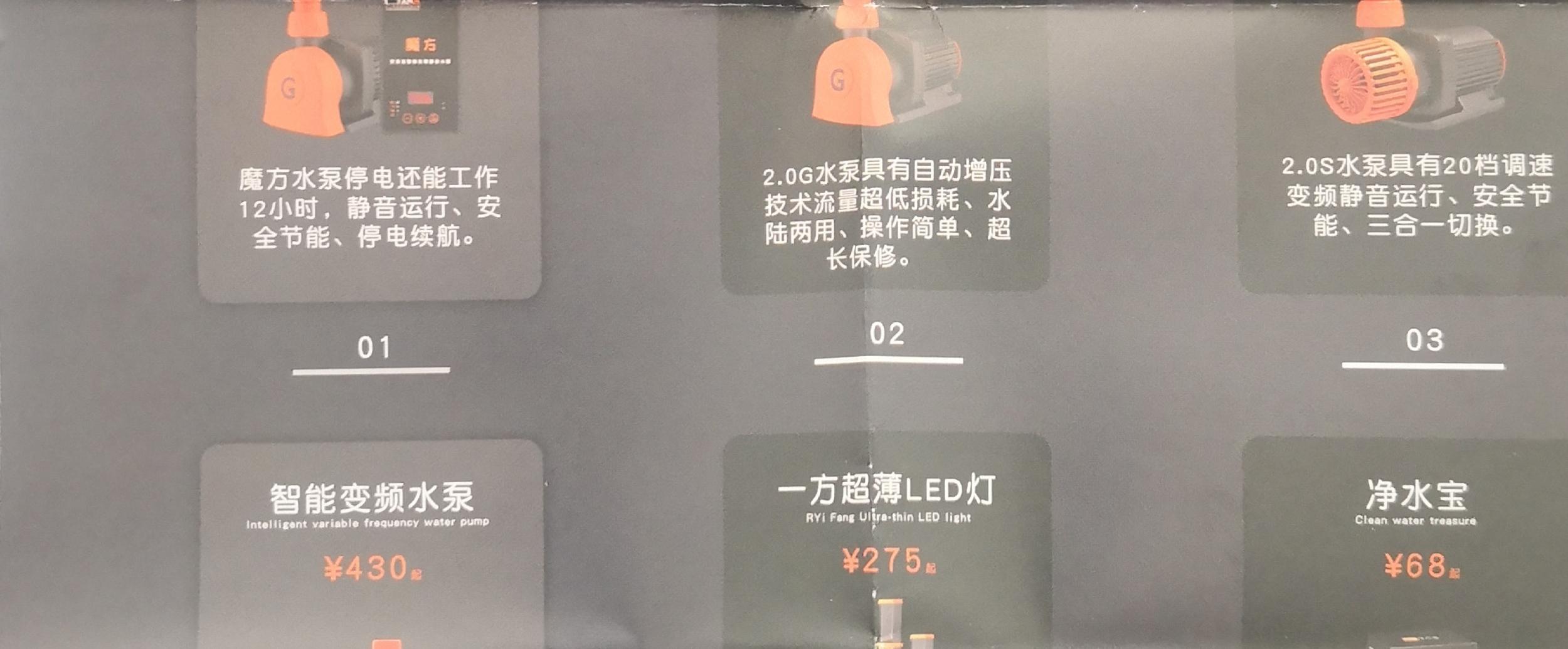 北京观赏鱼北京水族展地址 北京观赏鱼 北京龙鱼第6张