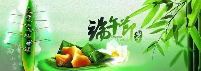 北京祥龙水族馆祝大家端午安康
