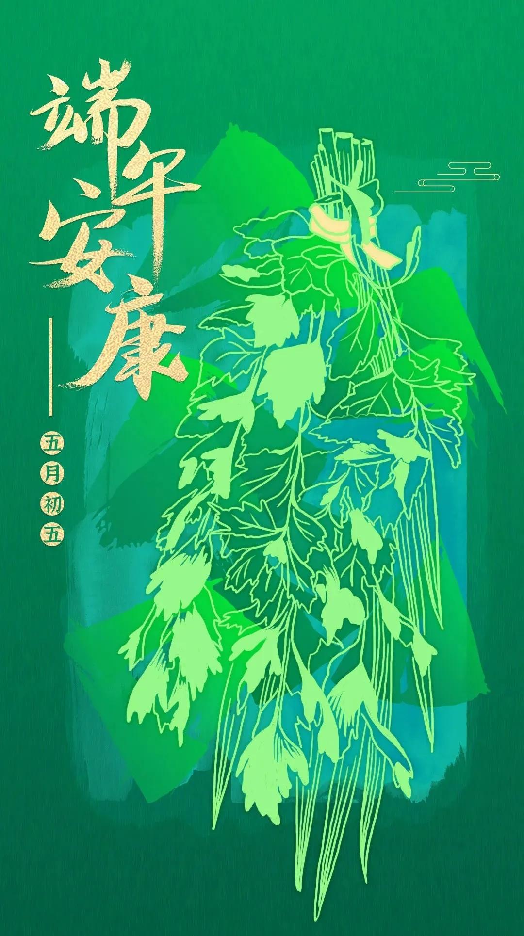 北京祥龙水族馆祝大家端午安康 北京水族馆信息 北京龙鱼第4张