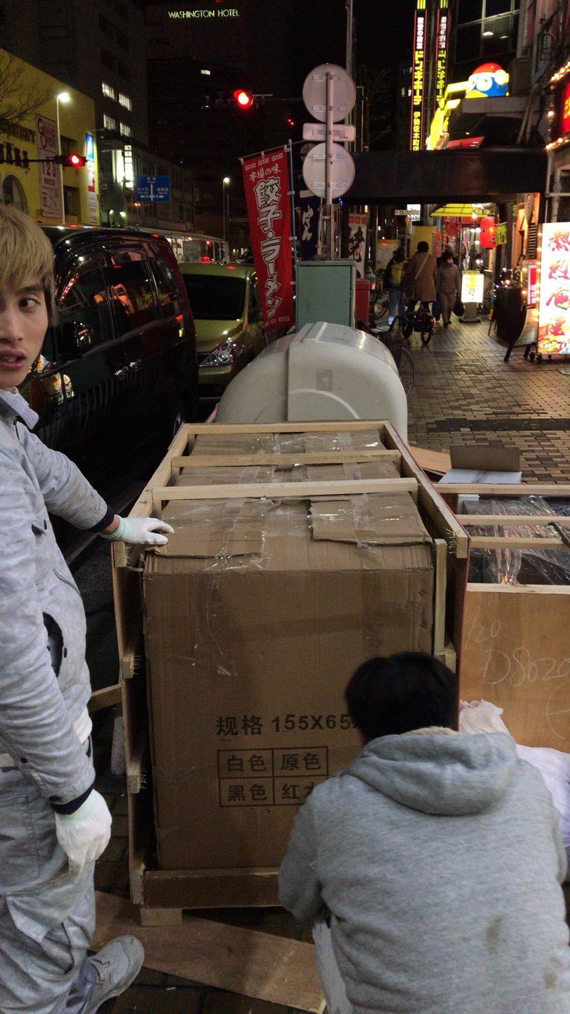 历经3个月在国内定制的鱼缸终于到了 北京观赏鱼 北京龙鱼第2张