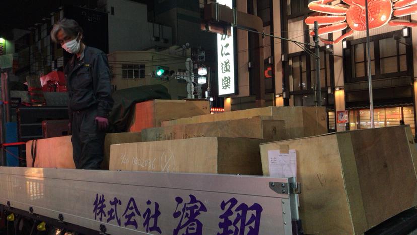 历经3个月在国内定制的鱼缸终于到了 北京观赏鱼 北京龙鱼第3张