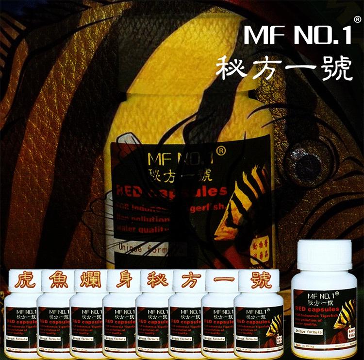 北京花鸟鱼虫市场公交谁用过这个药 效果怎么样 北京观赏鱼 北京龙鱼第3张
