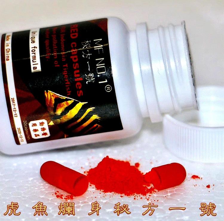 北京花鸟鱼虫市场公交谁用过这个药 效果怎么样 北京观赏鱼 北京龙鱼第6张