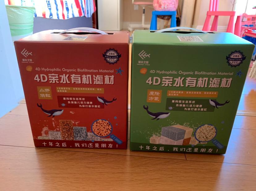 就是牛壁 北京观赏鱼 北京龙鱼第2张