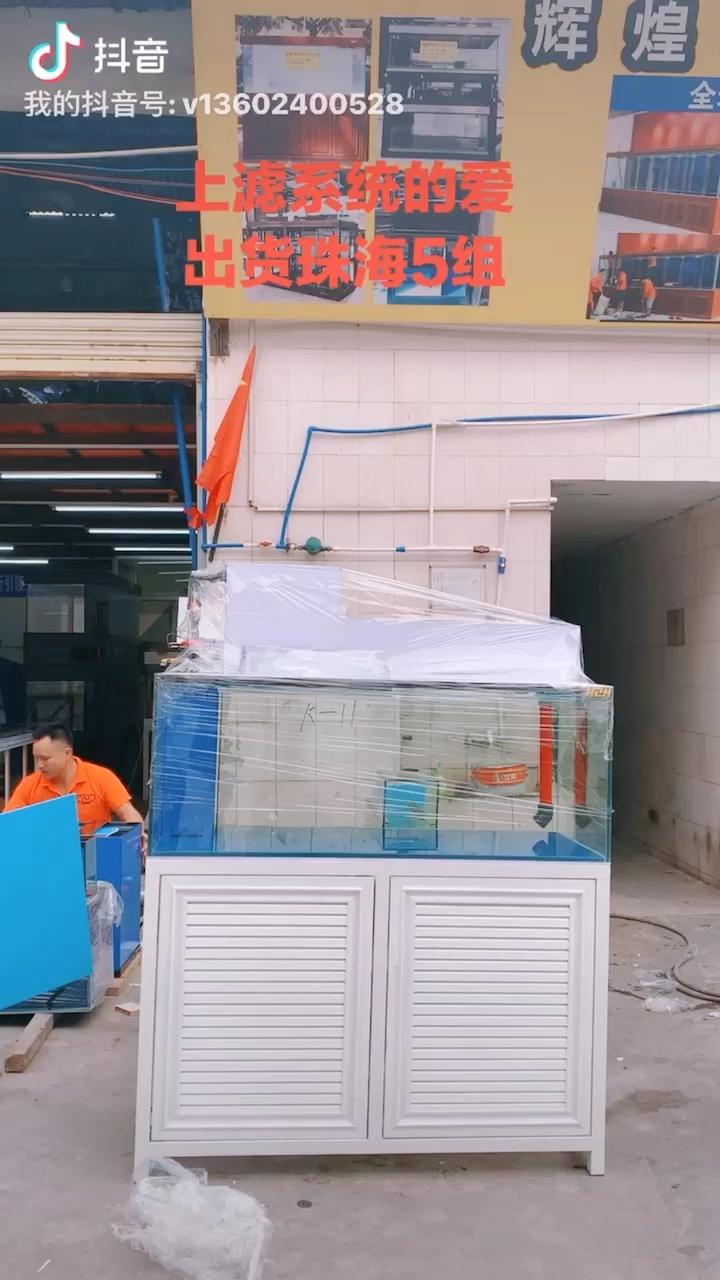 5组百叶门式上滤系统——装车 北京观赏鱼 北京龙鱼第1张
