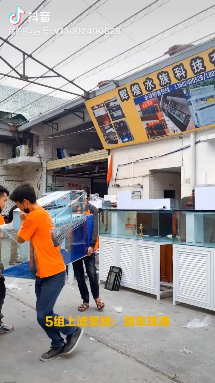 北京银龙价格珠海5组上滤系统——装车