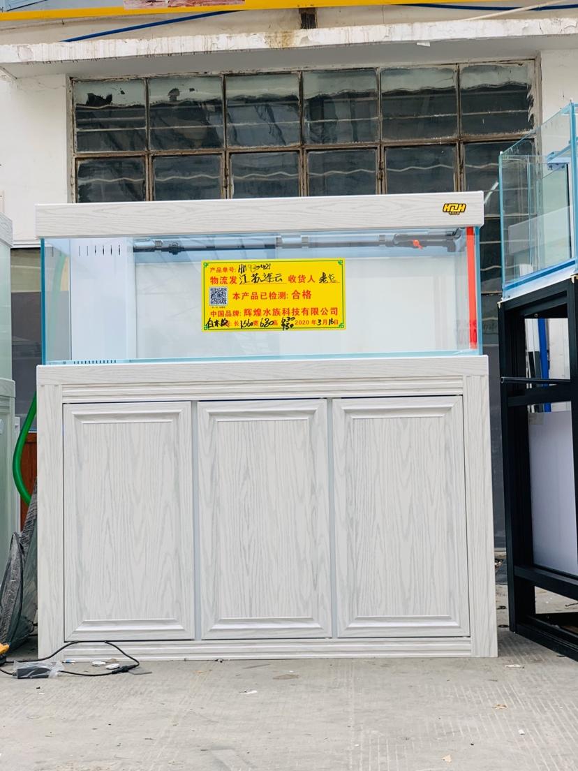 出:江苏——白木纹系列 北京龙鱼论坛 北京龙鱼第3张