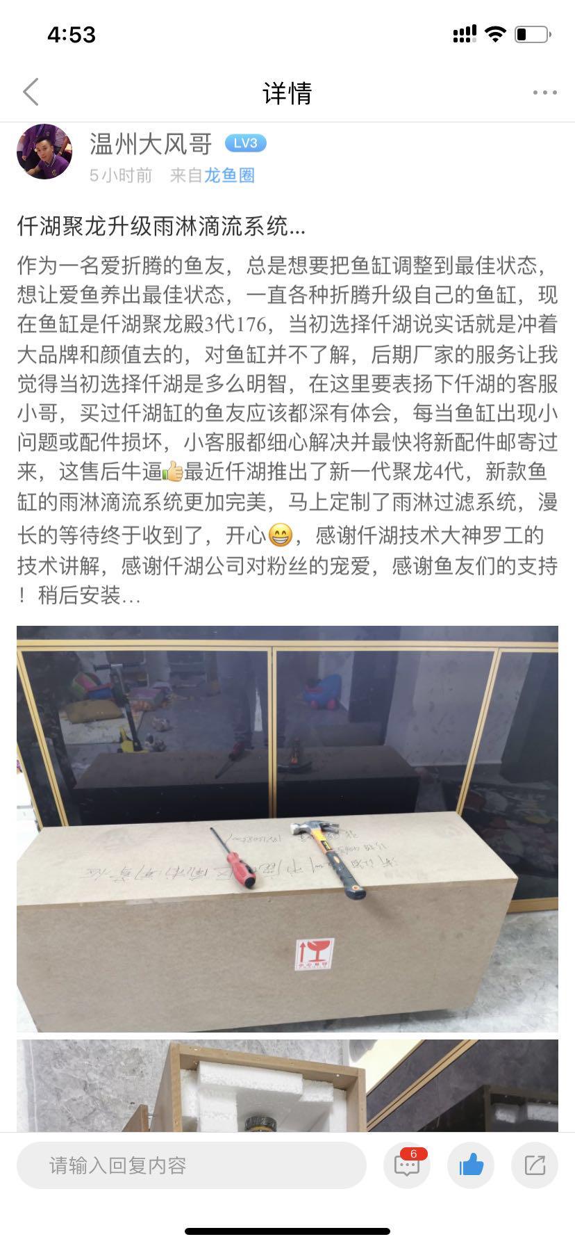 北京鱼缸水族箱品牌专注品质·用心服务