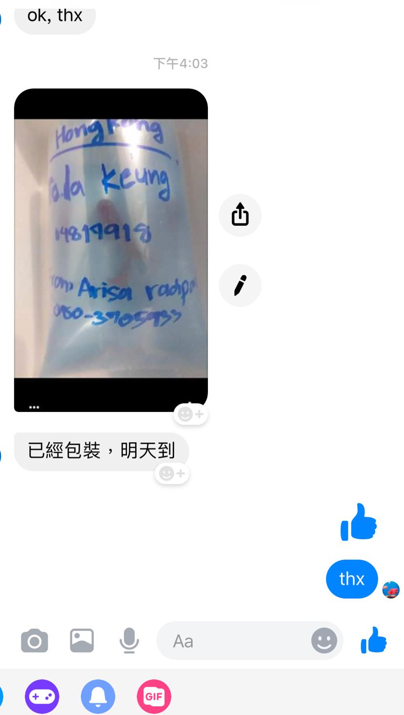 期待明天来到我缸里 北京龙鱼论坛 北京龙鱼第2张